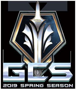 Logo_gcs3